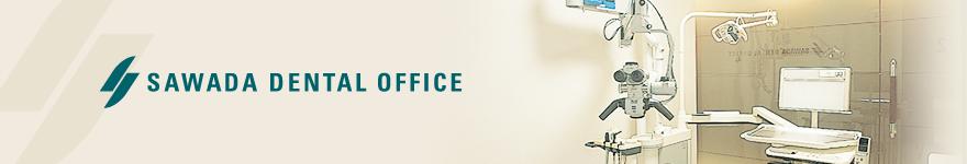 SAWADA DENTAL OFFICE